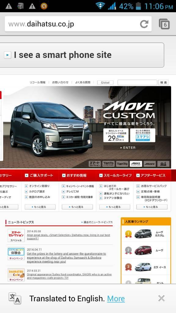 2011 mira es g-full option - Cars - PakWheels Forums
