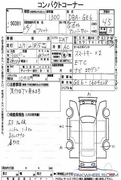 Understanding a Japanese Car Auction Grade Sheet - Vehicle ...