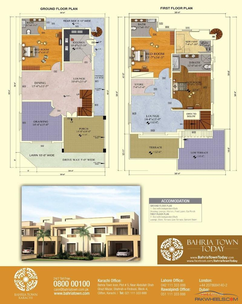 Floor plans suggestions needed general lounge for Home design 500 sq yard