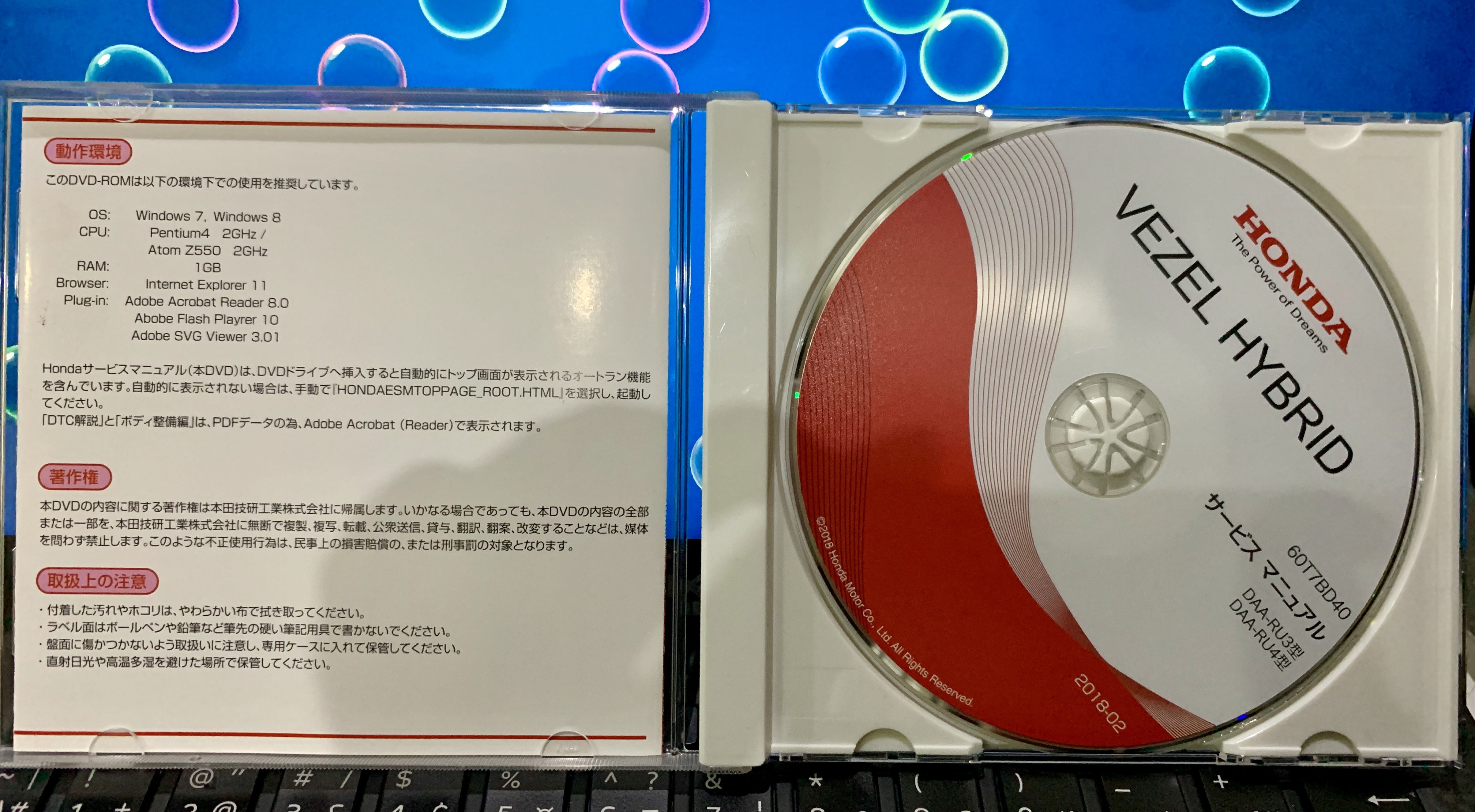 2020 Honda Pilot Owner U0026 39 S Guide Manual Guide