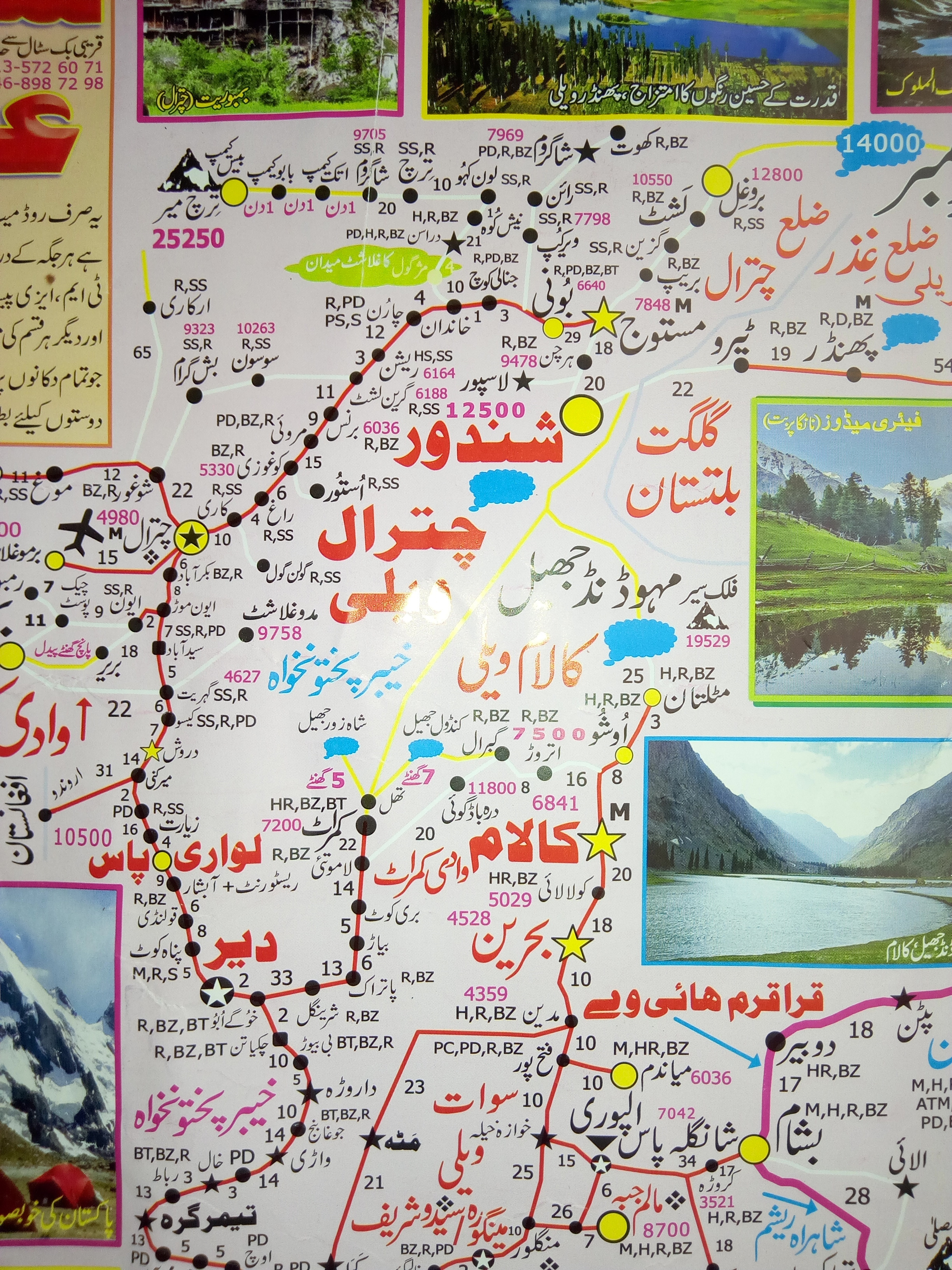 Northern areas, tour, guide, map, route, just for