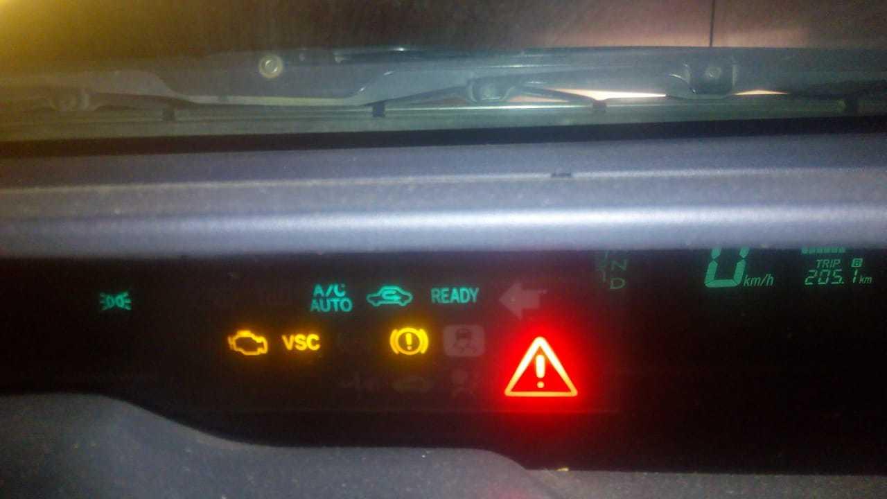 Prius 2007 error lights - Prius - PakWheels Forums