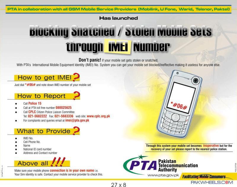 Cplc Mobile Tracking Karachi - Cplc mobile tracking karachi