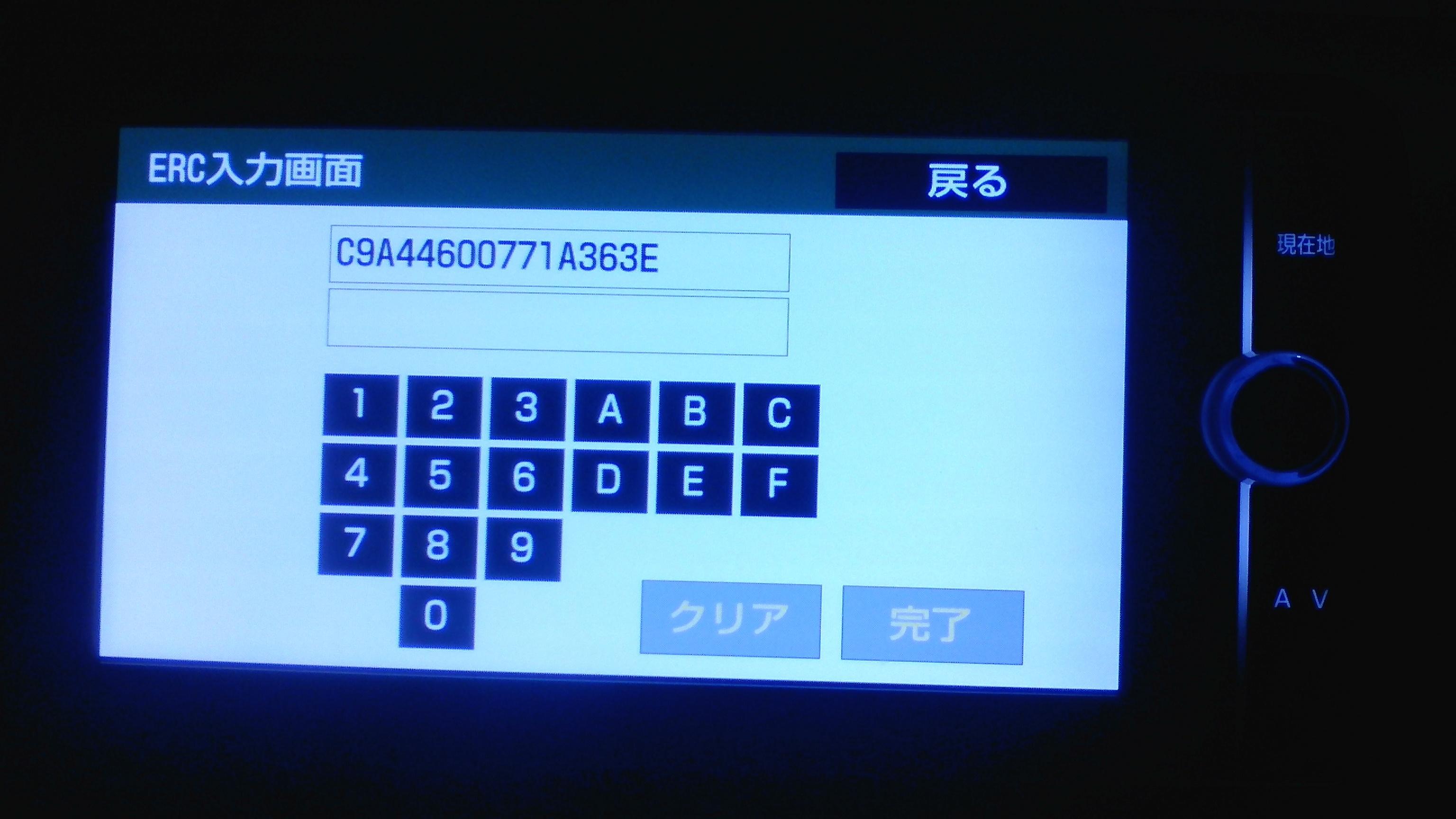nhzn-w57 user manual