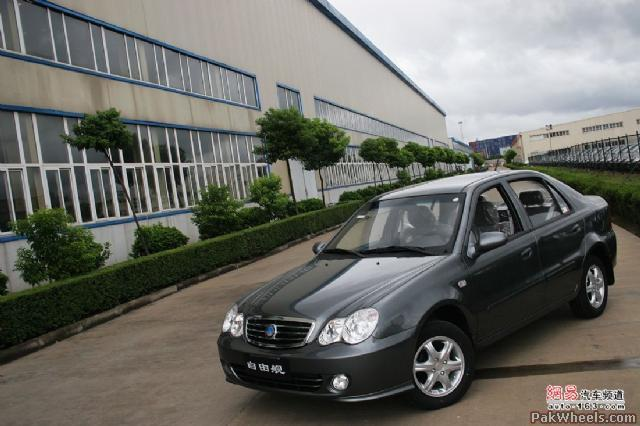 Geely Ck 1 3 L  Cng  Chinese Car