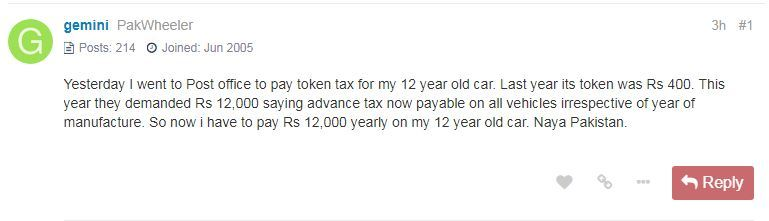 Token Tax Payment In Islamabad For 2019 2020 Vehicle Documentation