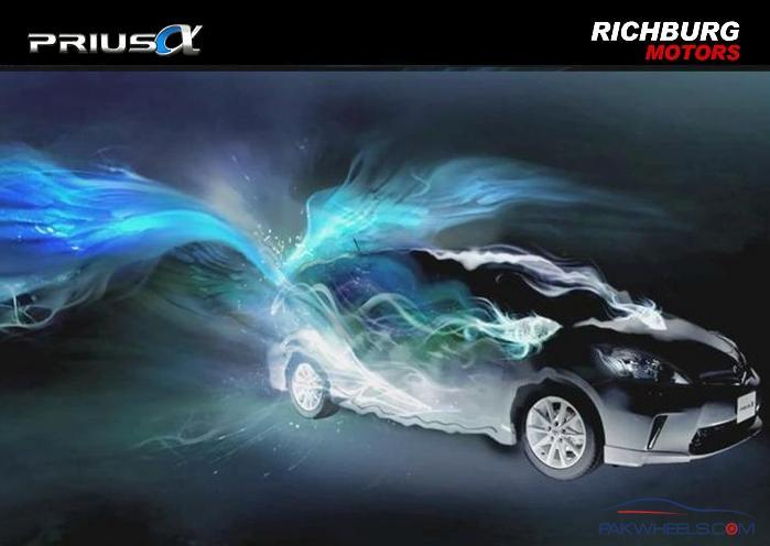 Toyota Prius fan club - Prius - PakWheels Forums