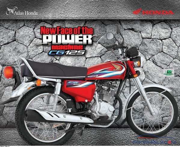 Upcoming Model Of Cg125 General Motorcycle Discussion Pakwheels