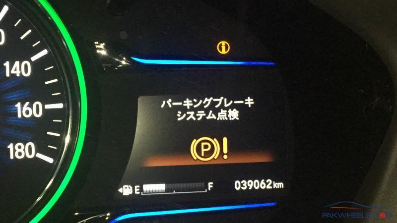 Honda Vezel Power system error - Vezel - PakWheels Forums