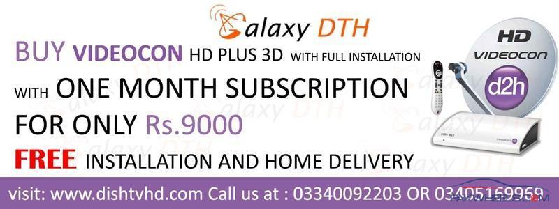 HD TV Channels, Cable, TV Box, Smart TV etc - Technology - PakWheels
