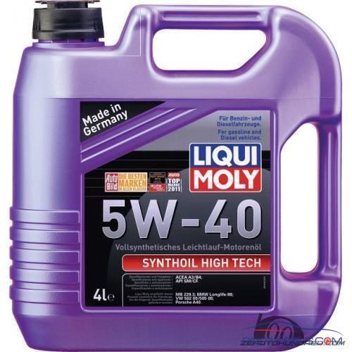 Best Car Oil Additive