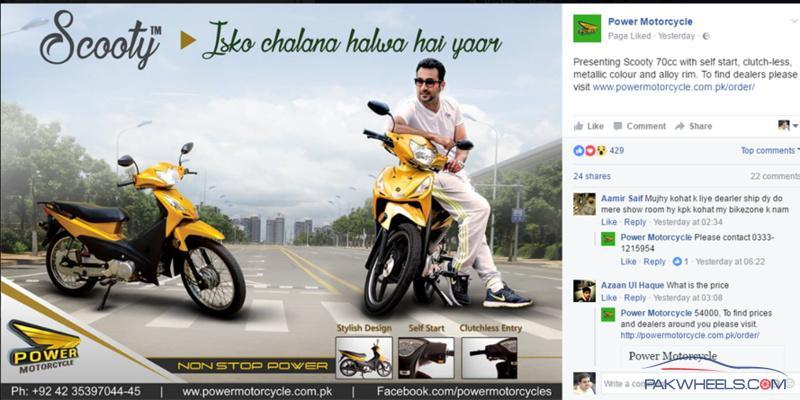 United Scooty - Other Bike Makers - PakWheels Forums