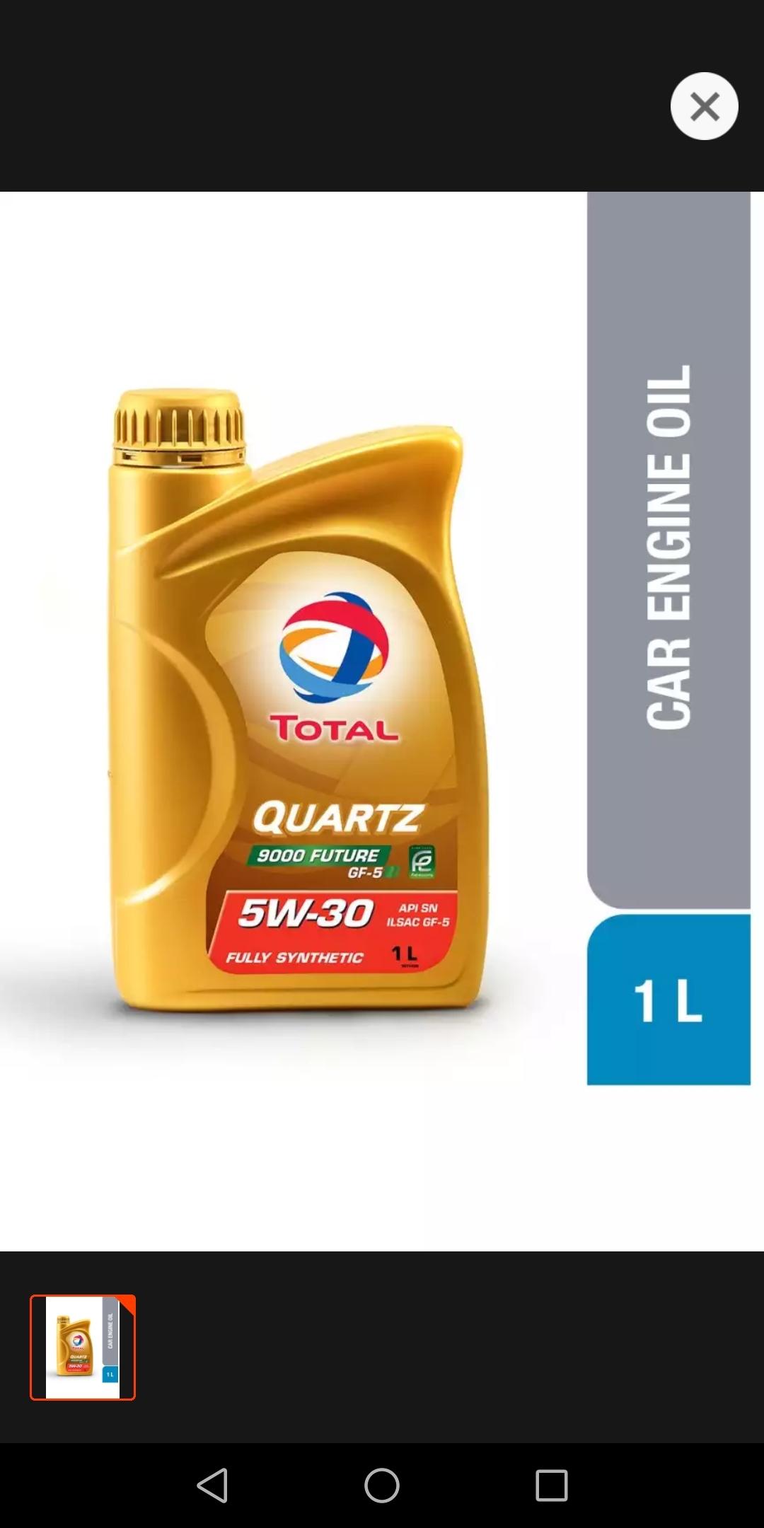 Best engine oil for best performance/fuel efficency ...