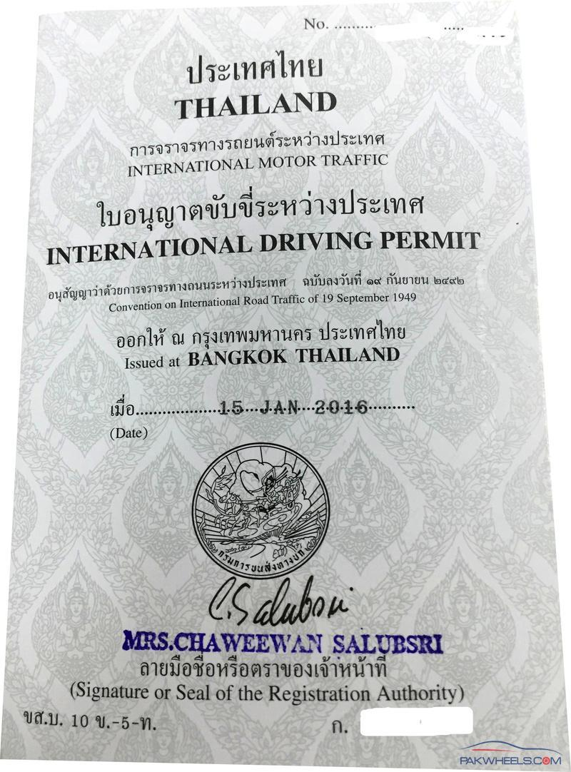 how to get international driving licence in bangladesh