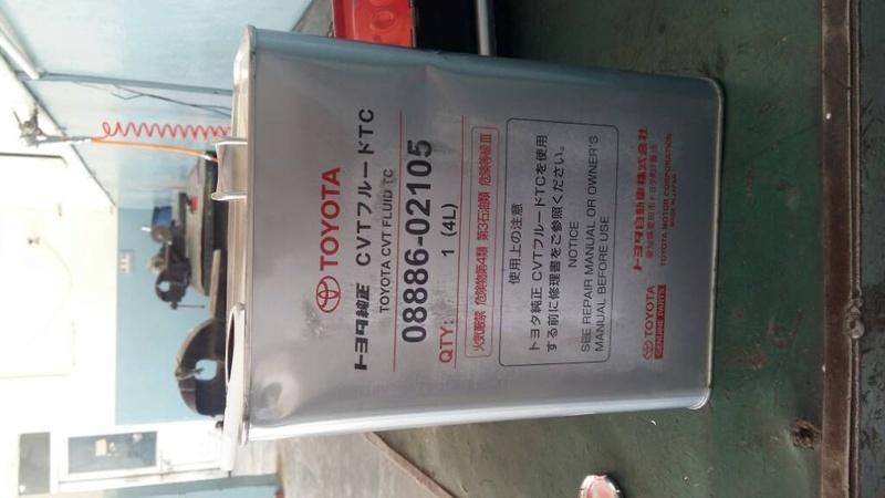 Engine Oil Change Near Me >> Recommended gear oil, brake oil, engine oil for vitz 2010 ...